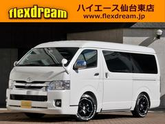 ハイエースワゴンGL 4WD 【内装架装】ライトキャンピング