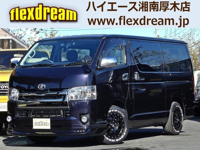 トヨタ S-GLダークプライム ベッド 8インチナビ 新品アルミ付
