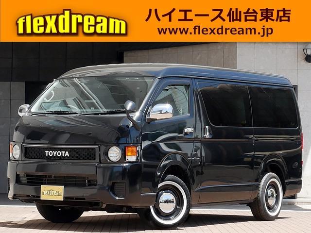 トヨタ 丸目換装 スーパーGL 4WD ベッドキット 車中泊