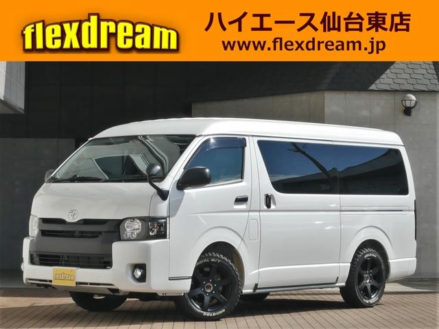 トヨタ 4WD GL 寒冷地仕様 FD-BOXベッドキット