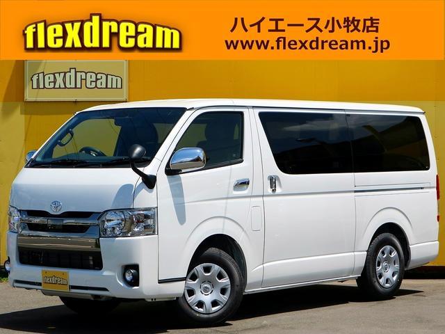 トヨタ スーパーGL ダークプライム2 FD-BOX5T 8人乗車