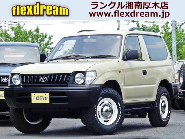 トヨタ RZ 丸目 アルミ新品