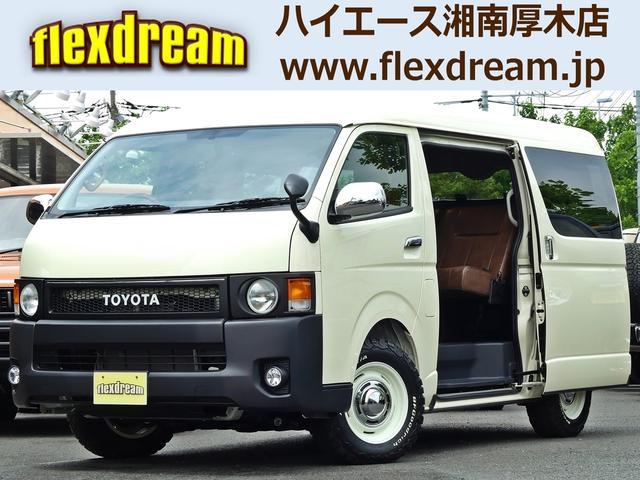 トヨタ GL FD-classic丸目換装 3列シートアレンジ