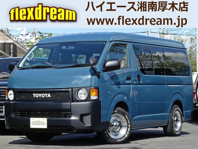 トヨタ ワイドS-GL 丸目カスタム 新品クラフトプラス部品
