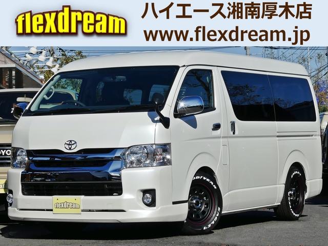 トヨタ GL FD-BOX2T内装アレジ テーブル付