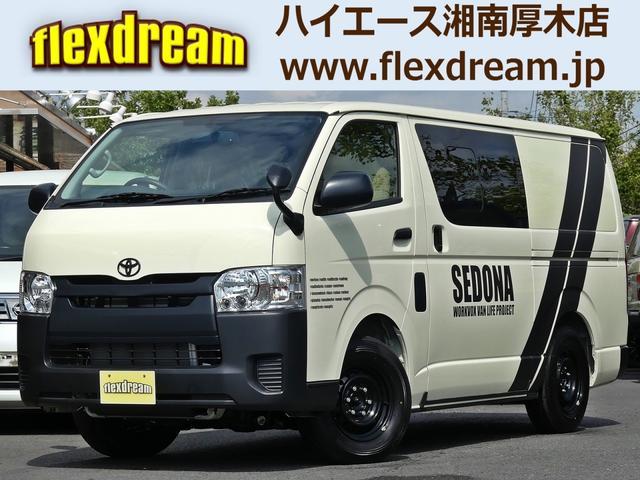 トヨタ DX4WD セドナTypeIII オプション多数取付