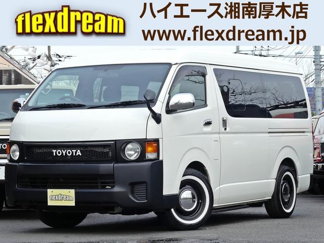トヨタ GL 丸目クラシック ライトキャンピングカーFD-BOX2