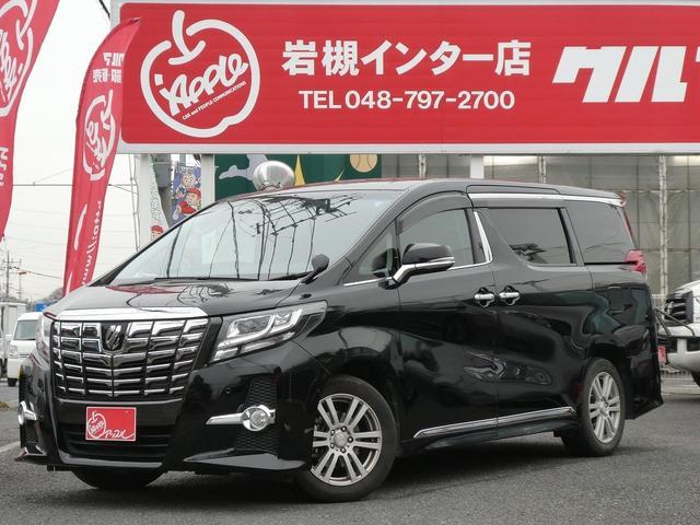 トヨタ 2.5S Aパッケージ 1オーナー買取直販 ナビ フリップ