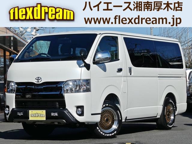 トヨタ S-GLダークプライム2 ハーフレザー メーカーオプション付