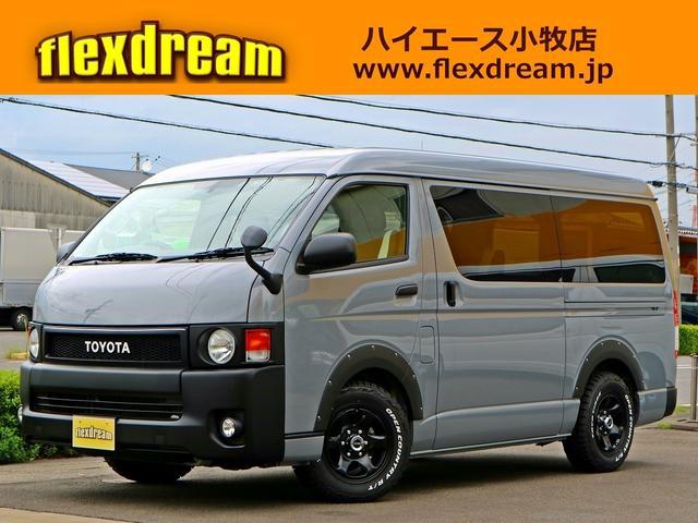 トヨタ ロングワイドスーパーGL FD-Classic 丸目カスタム