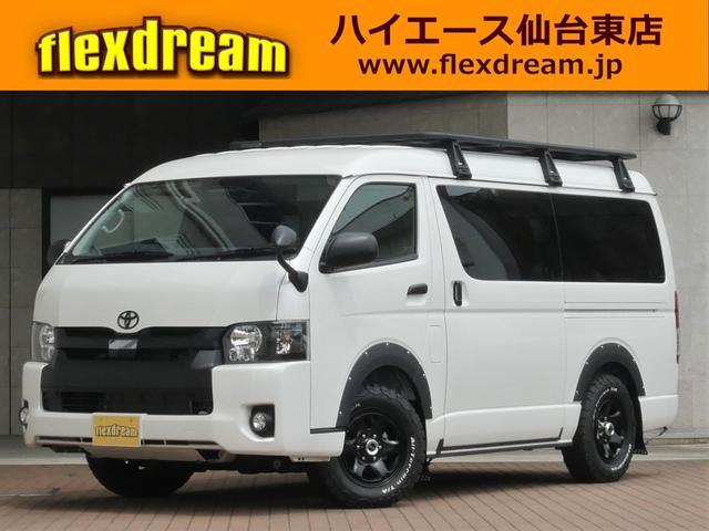 GL 4WD 寒冷地 FD-BOXベッド アウトドア号(1枚目)