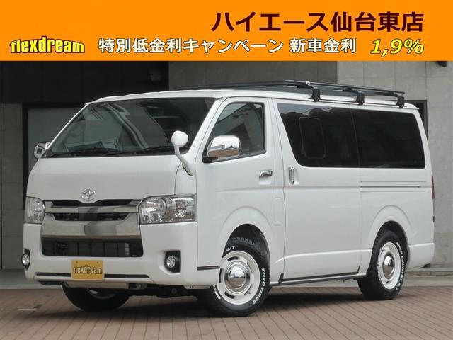 トヨタ スーパーGL ダークプライム2 FD-BOX7vanlife