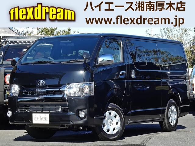 トヨタ S-GLダークプライム2 flexdream4ナンバー7人乗