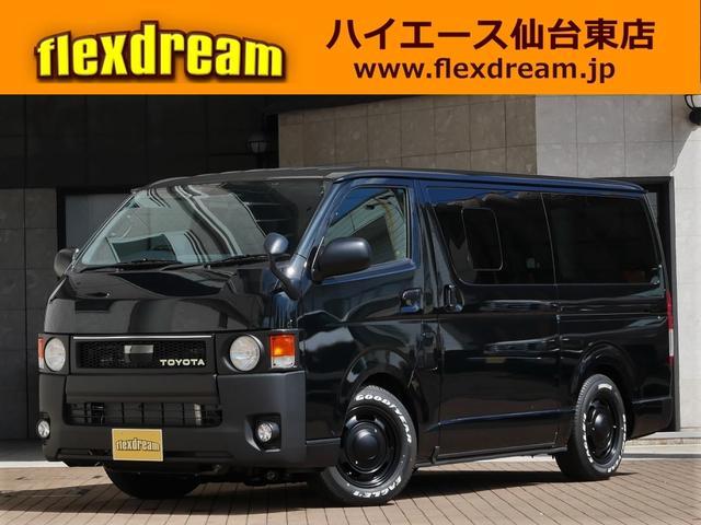 トヨタ スーパーGL ダークプライム2 FD-BOX5 8人乗り