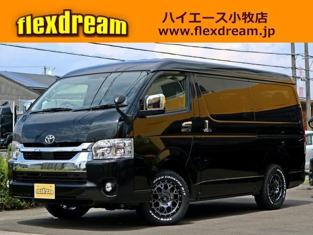 トヨタ GL FD-BOX2T レジャー仕様 車中泊ベッド 床施工済