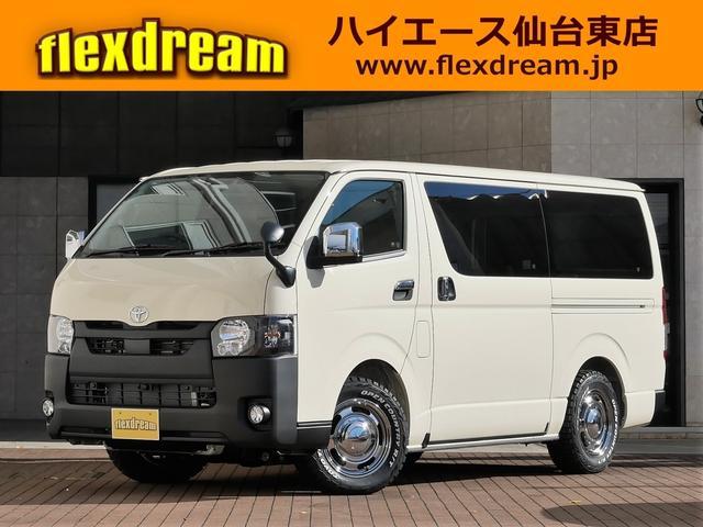 トヨタ 4WDスーパーGLFD-BOX7vanlife 車中泊仕様