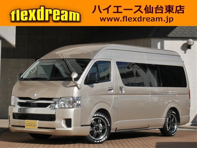 トヨタ DX SGLセカンドシート