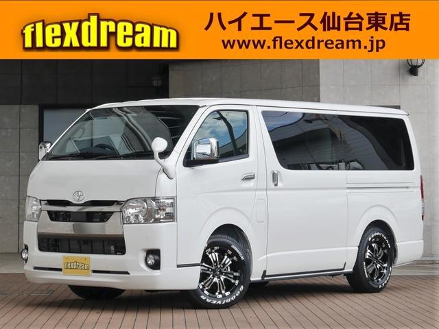 トヨタ スーパーGL ダークプライム 新車コンプリートPKG FD-BOXベッド