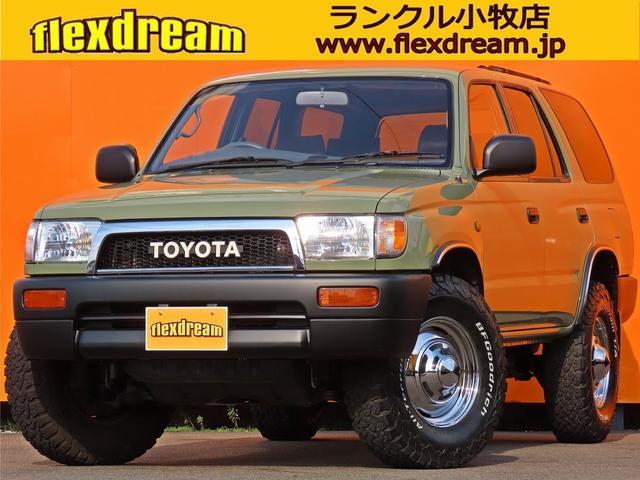 トヨタ ハイラックスサーフ SSR-X ローン金利1.9パーセント 120回 FD-Classic クラシックコンプリート EXTREAM-J D:SLOT16AW BFGoodrichATKO2 フェンダーアーチ