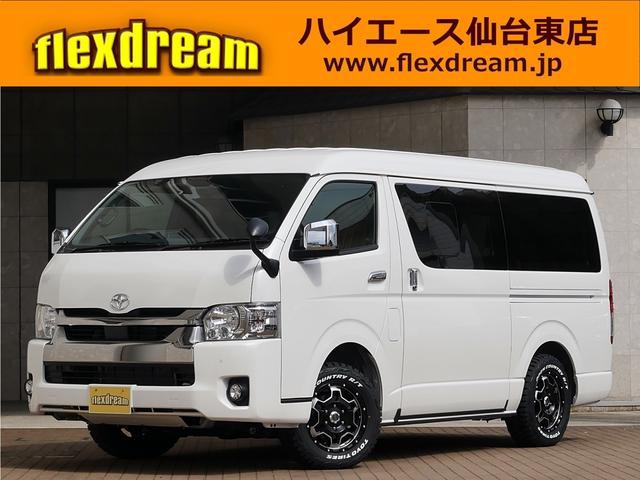 トヨタ スーパーGL ダークプライム 新車コンプリート FD-BOX7vanlife 車中泊仕様
