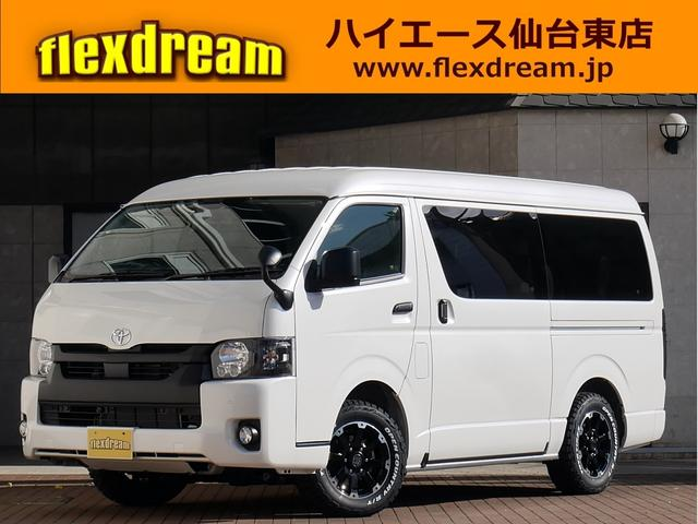 トヨタ GL 新車コンプリート FD-BOX3 車中泊仕様