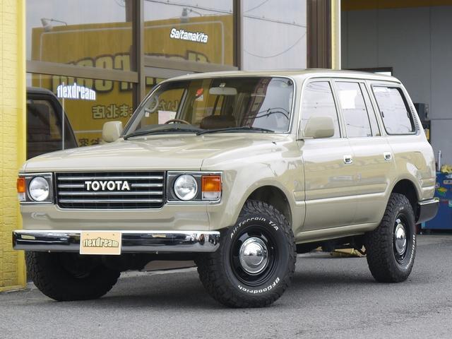 トヨタ ランドクルーザー80 VX オールペイント・ホワイト ナローボディー リフトアップスタイル