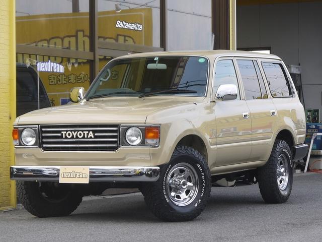 トヨタ ランドクルーザー80 GX 最終型 リア観音ドア ワイドボディー 中古車金利1.9パーセント
