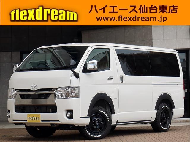トヨタ スーパーGL ダークプライム 新車コンプリート FD-BOX5 車中泊仕様 8人乗り