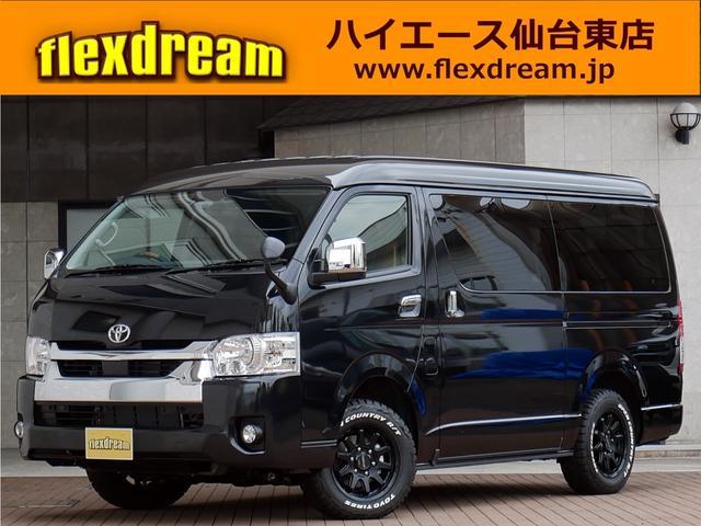 トヨタ GL 新車コンプリート FD-BOXベッド