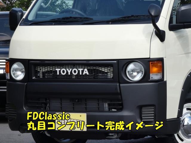 トヨタ DX 新車コンプリート 丸目換装FD-Classic