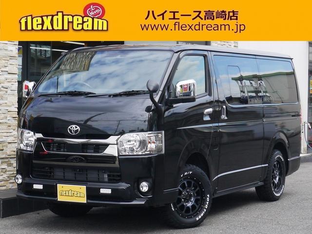 トヨタ スーパーGL ダークプライム FD-BOX5 4ナンバー 8人乗り ナビ