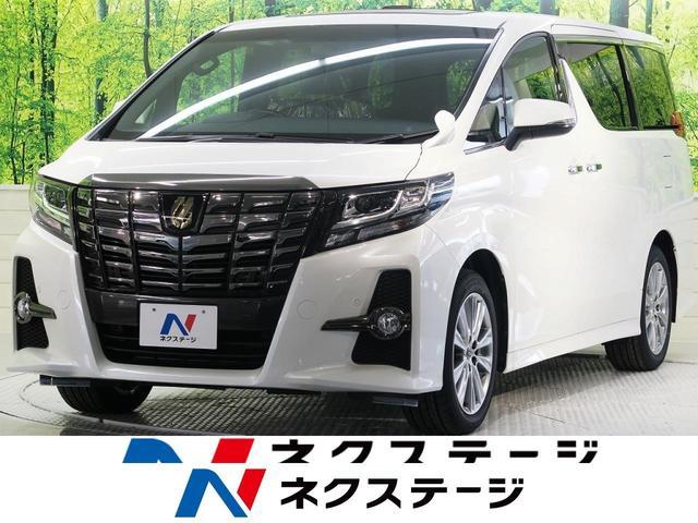 トヨタ 2.5S Aパッケージ タイプブラック 未登録車 サンルーフ