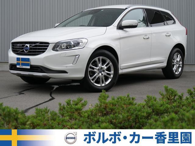 ボルボ T5 SE 認定車 黒本革 純正ナビ地デジ インテリセーフ