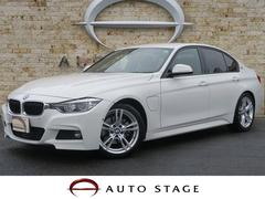 BMW330e Mスポーツ LEDヘッド ACC 全方位カメラ