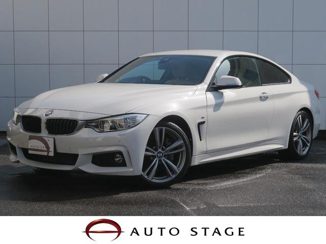BMW 435iクーペ Mスポーツ ベージュ革 LEDヘットライト