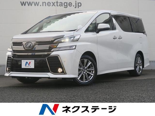 トヨタ 2.5Z Aエディション ゴールデンアイズ 新車 サンルーフ