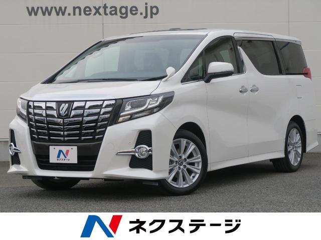 トヨタ 2.5S Aパッケージ 新車 サンルーフ