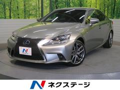 IS IS300h Fスポーツ 黒革 プリクラッシュ 禁煙車