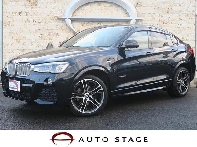 BMW xDrive28i Mスポーツ 純正OP20アルミ フルセグ