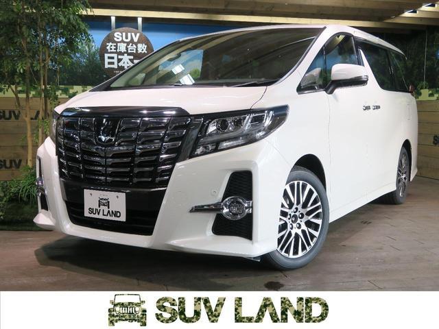トヨタ 2.5S Cパッケージ メーカーナビ ムーンルーフ 禁煙車
