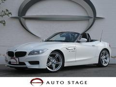 BMW Z4sDrive20i GTスピリット 特別限定車 限定60台