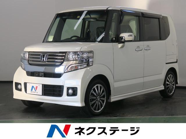 ホンダ G特別仕様車ターボSSパッケージ 純正ナビ あんしんPKG