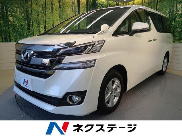 トヨタ 2.5X 新車未登録 両側電動ドア クリアランスソナー