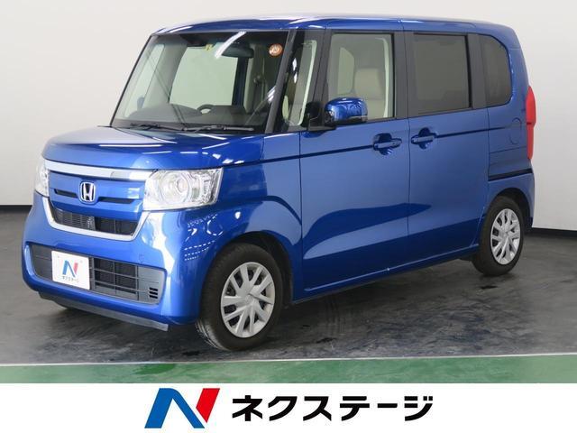 ホンダ G・EXホンダセンシング 両側電動ドア 純正ナビ
