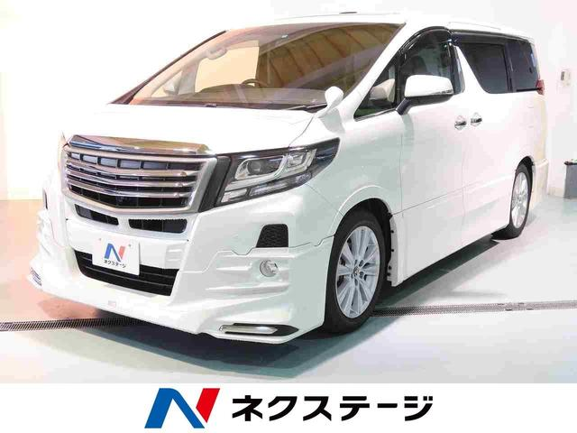 トヨタ 2.5S Aパッケージ TRDエアロ サンルーフ 純正9型