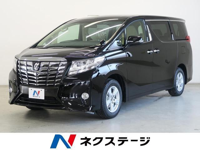 トヨタ 2.5X 新車未登録車 8人乗り 両側電動ドア