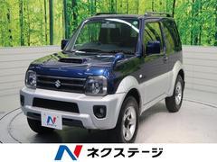ジムニーシエラベースグレード SDナビ フルセグTV 4WD