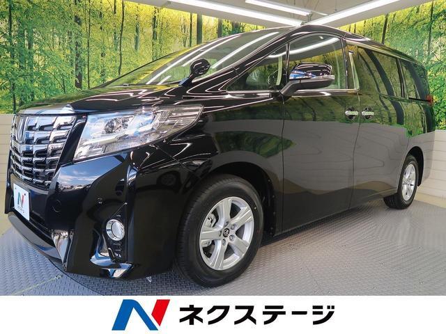 トヨタ 2.5X 新車未登録 クリアランスソナー