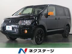 デリカD:5アクティブギア(MMCS非装着車) 登録済未使用車 4WD