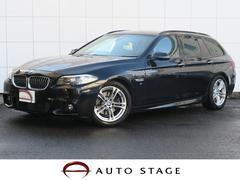 BMW523dツーリング Mスポーツ アクティブクルーズ 純正ナビ